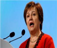 تعيين كريستالينا جورجيفا مديرًا لصندوق النقد الدولي