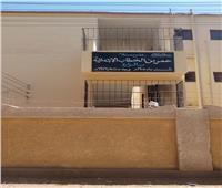 بعد أيام من بدء العام الدراسي.. إخلاء مدرسة ابتدائية بسوهاج لتصدع جدرانها