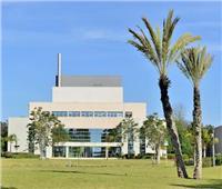 «المعمورة» أول مفاعل نووي يحقق 4 استخدامات سلمية له في المغرب