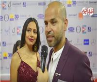 «أبو» يكشف تفاصيل أغنيته في ختام مهرجان الجونة السينمائي