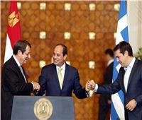 ٨ أكتوبر المقبل.. القمة الثلاثية بين مصر وقبرص واليونان