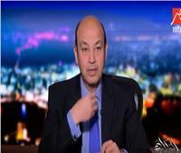 عمرو أديب للمقاول الهارب: «كفاية فيديوهات يا بابا الموضوع باظ منك»