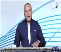 احمد موسى: حشود المصريين أربكت الجماعة الإرهابية
