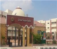 دورات مجانيه بالمركز التطوير المهني لمنسوبي جامعة مدينة السادات