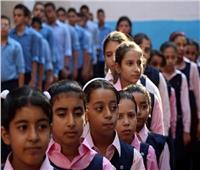«التربية والتعليم»توصي بضرورة استيفاء بيانات أبناء العاملين بالوزارة
