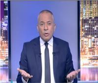 فيديو| أحمد موسى: «محمد علي عيل تافه ولا يسوى»