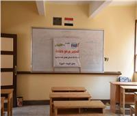 بعد تطويرها.. افتتاح مدرسة جديدة بمنيل شيحة في الجيزة