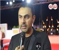 فيديو| محمد كريم: عملي مع «نيكولاس كيدج» ليس الأخير في هوليوود