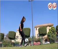 فيديو| «فريدة» تحترف لعب كرة القدم وتدشن أكاديمية لتدريب الفتيات