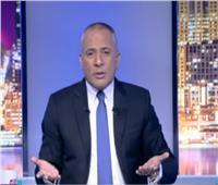 فيديو| أحمد موسى عن العفو الدولية: «لا نحترم منظمات تدافع عن إرهابيين»