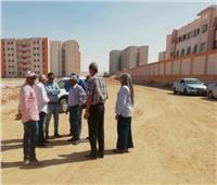 صور|  قيادات الإسكان يتفقدون المشروعات الجاري تنفيذها بالمنيا الجديدة