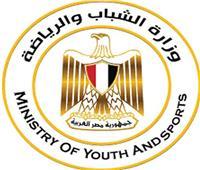«الشباب والرياضة» تطلق برنامج إدارة الأزمات وحل المشكلات