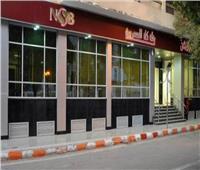 بنك ناصر يواصل طرح شهادة استثمار «رد الجميل» احتفالا باليوم العالمي للمسنين