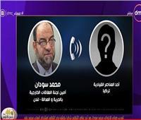 فيديو| «هنولع الدنيا بعمليات كبيرة».. خلافات حادة بين الإخوان على استغلال الهارب محمد علي