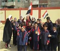 مبادرة بمدارس الإسكندرية لغرس قيم الانتماء لدى الطلاب تزامنا مع ذكرى انتصارات أكتوبر