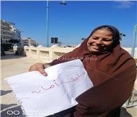 إنطلاق حملة «طرق الأبواب» لنشر الوعي للمرأة بمطروح