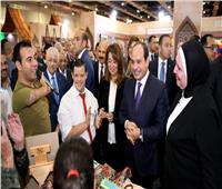 فيديو| «الرئاسة»: السيسي وجه جهاز تنمية المشروعات بدعم معرض «تراثنا»