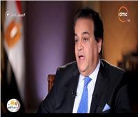 فيديو| «عبد الغفار»: المؤسسات التعليمية لا تستوعب الزيادة في أعداد الطلاب.. والتوسع في إنشاء الجامعات ضرورة