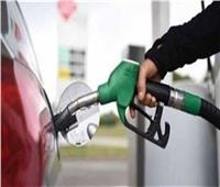بشرى سارة للمواطنين بخصوص أسعار البنزين