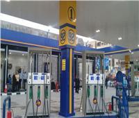 ننشر أسعار البنزين الجديدة بعد التخفيض