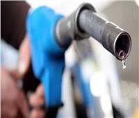 آلية عمل لجنة التسعير التلقائي للمواد البترولية.. تجتمع كل ثلاثة أشهر لمواكبة الأسعار العالمية