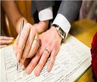 حقيقة إيقاف «منحة الزواج» في قانون التأمينات الاجتماعية الجديد