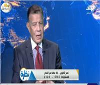 فيديو| «خلف»: حالة الطوارئ لم تعلن في إسرائيل إلا على صوت المدافع المصرية