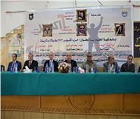 جامعة مدينة السادات تحتفل بذكرى انتصارات أكتوبر