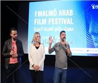 الضيف وتراب الماس «كاملة العدد» في مهرجان مالمو للسينما العربية