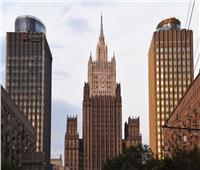 الخارجية الروسية تصف استجواب برلمانية روسية في نيويورك بـ«العمل العدائي»
