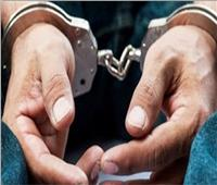 ضبط تشكيل بتهمة غسل ١٥ مليون جنيه حصيلة الاتجار بالمواد المخدرة