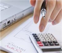 ننشر أنواع الإقرارات الضريبية التي يقدمها الممولين