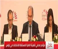 عاجل  رئيس هيئة الانتخابات التشريعية التونسية: نسبة الإقبال وصلت لـ41 %