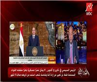 رد ناري من عمرو أديب على تغريدتي «الجزيرة و أدرعي» عن نصر أكتوبر