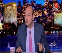 عمرو أديب: أول مرة أفقد الأمل في حصول الزمالك على المركز الثاني