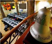 ارتفاع جماعي لكافة مؤشرات البورصة المصرية بختام جلسة اليوم