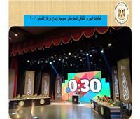 تواصل فعاليات الدوري الثقافي بمهرجان إبداع مراكز الشباب 2019