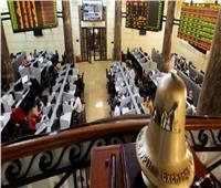 انخفاض كافة مؤشرات البورصة المصرية بمنتصف تعاملات جلسة اليوم