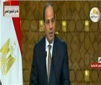 فيديو| السيسي: نرحب بالتعاون بين مصر وقبرص واليونان للترويج للاستثمار