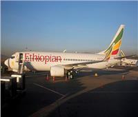 طائرة إثيوبية تهبط اضطراريًا في السنغال ولا إصابات