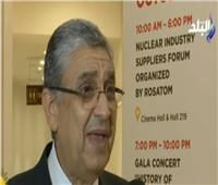 فيديو| وزير الكهرباء يكشف موعد تشغيل محطة الضبعة النووية