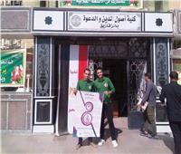 وزارة الشباب: استمرار قطار الدعاية لمهرجان «إبداع 8» بالجامعات والمعاهد العليا