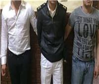 القبض على المتهمين بانتحال صفة ضباط «الآداب» بعد سرقتهم فيلا بالتجمع