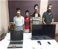 القبض على تشكيل عصابي تخصص في سرقة المساكن بالسلام