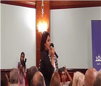 """وفاء عامر: فخورة بـ""""الممر"""" وأتمنى أن نقدم أعمالًا نفتخر بها"""