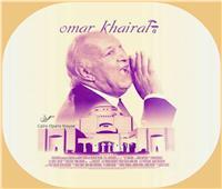 «عمر خيرت» يحي حفلين بدار الأوبرا خلال أكتوبر