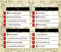 مجموعات دوري أبطال أفريقيا.. الزمالك بالمجموعة الأولى والأهلي يصطدم بالنجم