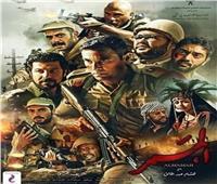 أحد المشاركين في حرب الاستنزاف: «فيلم الممر لم شمل المصريين»