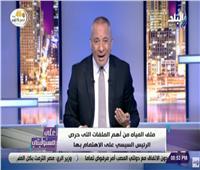 فيديو| أحمد موسى: المعزول مرسي كان سبب رئيسي في أزمة سد النهضة