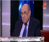 فيديو| الفقي: السياسة الأمريكية تجاه المنطقة العربية متخبطة